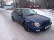 Новокузнецк Impreza 2001
