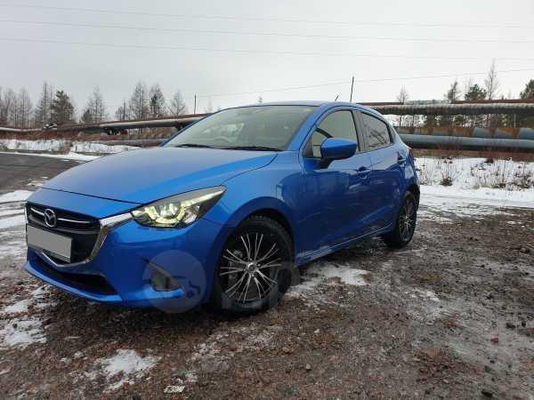 Mazda Demio, 2014 год, 545 000 руб.