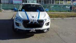 Ангарск 4008 2012