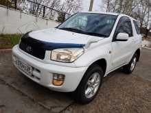 Белогорск RAV4 2001