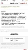 Toyota Land Cruiser, 2014 год, 2 840 000 руб.