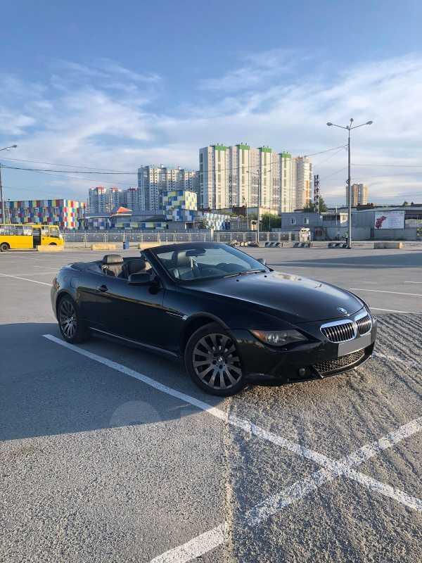 BMW 6-Series, 2004 год, 640 000 руб.