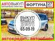 Toyota Sienta, 2008 год, 468 000 руб.