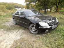 Арсеньев S-Class 1998