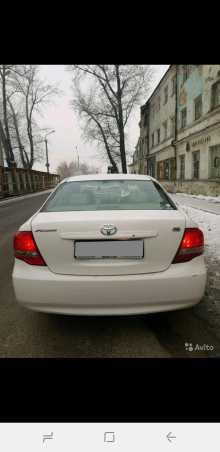 Иркутск Corolla Axio 2010