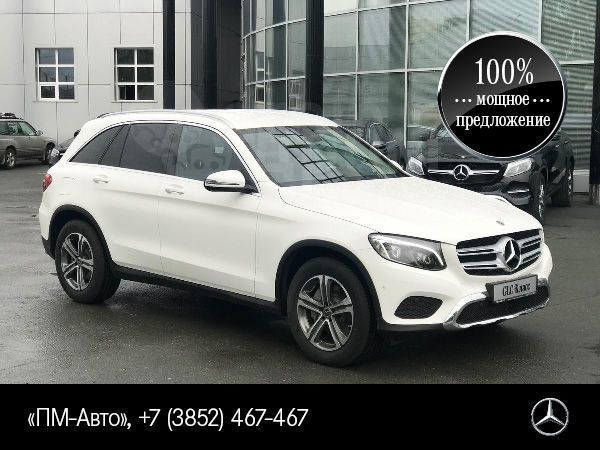 Mercedes-Benz GLC, 2018 год, 3 550 000 руб.