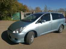 Рубцовск Toyota Wish 2005