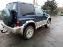 Шипуново Escudo 1995