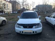 Братск CR-V 1998