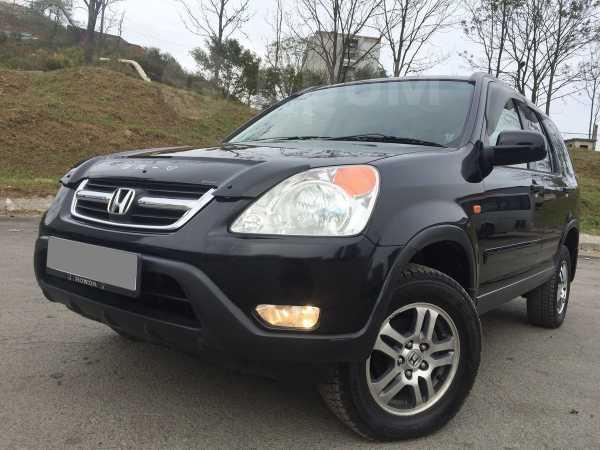 Honda CR-V, 2006 год, 245 000 руб.