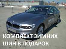 Барнаул 5-Series 2018