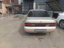 Улан-Удэ Sprinter 1991