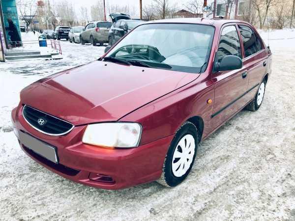 Hyundai Accent, 2005 год, 139 000 руб.