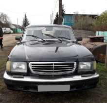 Новонукутский 3110 Волга 2001