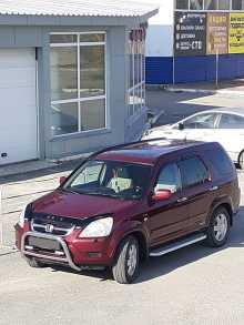 Тюмень CR-V 2004