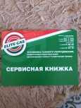 Hawtai Boliger, 2015 год, 638 000 руб.