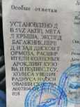 УАЗ 3151, 2003 год, 700 000 руб.