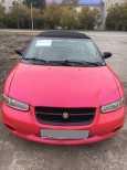 Chrysler Sebring, 1998 год, 400 000 руб.