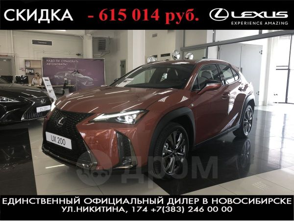 Lexus UX200, 2018 год, 2 290 676 руб.