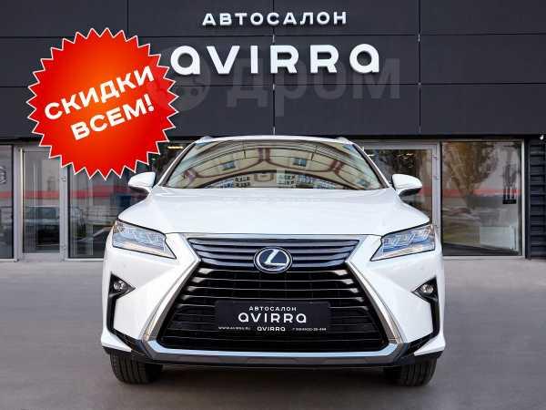 Lexus RX300, 2019 год, 3 205 000 руб.