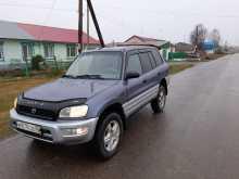 Томск RAV4 1998