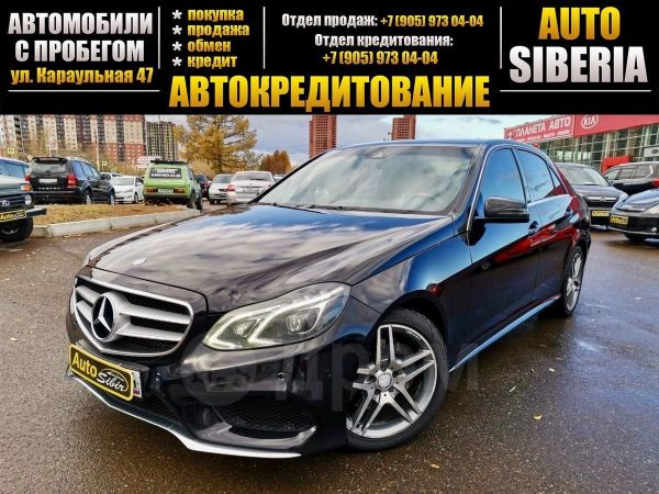 Mercedes-Benz E-Class, 2013 год, 1 200 000 руб.