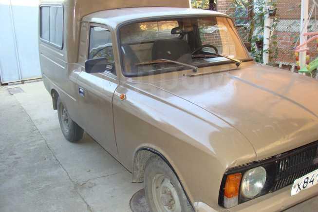 ИЖ 2715, 1994 год, 60 000 руб.