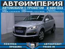 Красноярск Audi Q7 2007