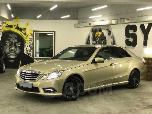 Mercedes-Benz E-Class, 2010 год, 1 059 000 руб.
