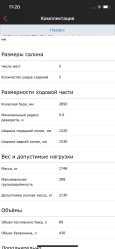Infiniti G25, 2010 год, 900 000 руб.