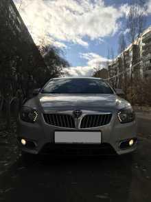 Омск H530 2014