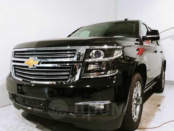Chevrolet Tahoe, 2019 год, 5 015 000 руб.