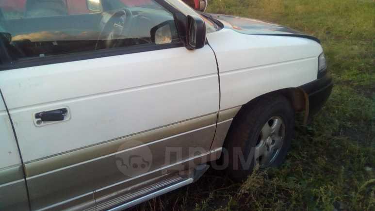 Mazda Efini MPV, 1997 год, 150 000 руб.