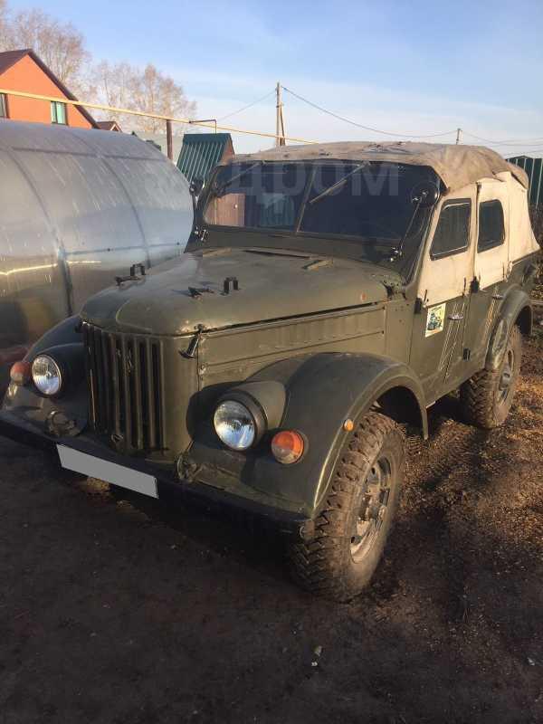 ГАЗ 69, 1971 год, 170 000 руб.