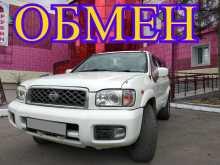 Омск Terrano 2000