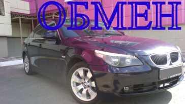 Омск 5-Series 2005