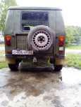 ЛуАЗ ЛуАЗ, 1990 год, 155 000 руб.