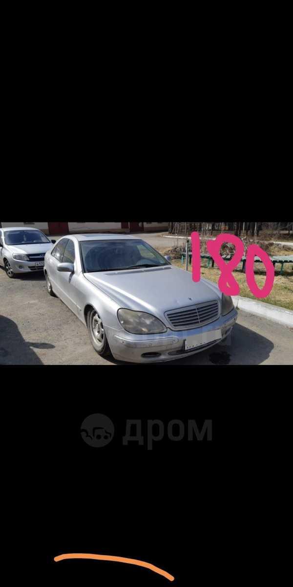 Mercedes-Benz S-Class, 1998 год, 222 000 руб.