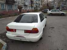 Новокузнецк Sprinter 1998