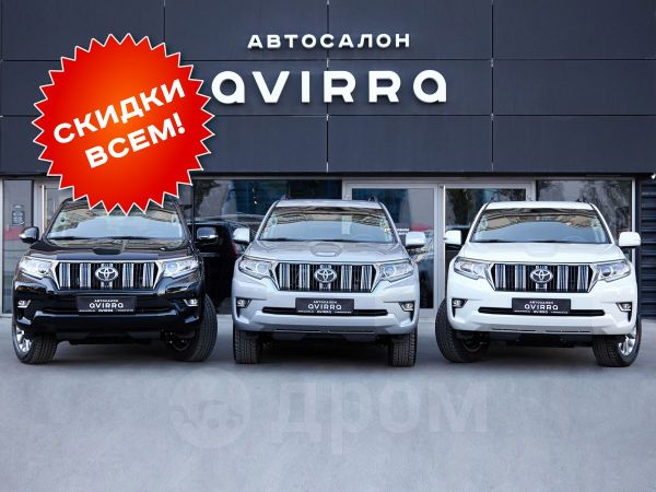 Toyota Land Cruiser Prado, 2019 год, 4 150 000 руб.