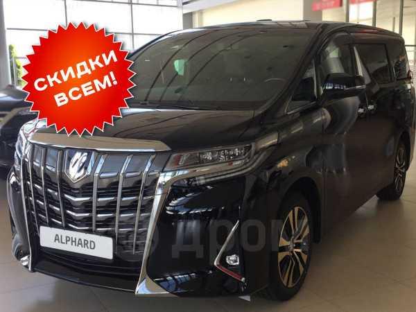 Toyota Alphard, 2019 год, 5 280 000 руб.
