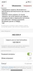 Toyota Ractis, 2012 год, 460 000 руб.