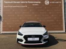 Краснодар i30 2019
