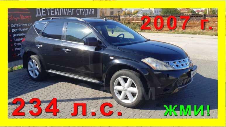 Nissan Murano, 2007 год, 390 000 руб.