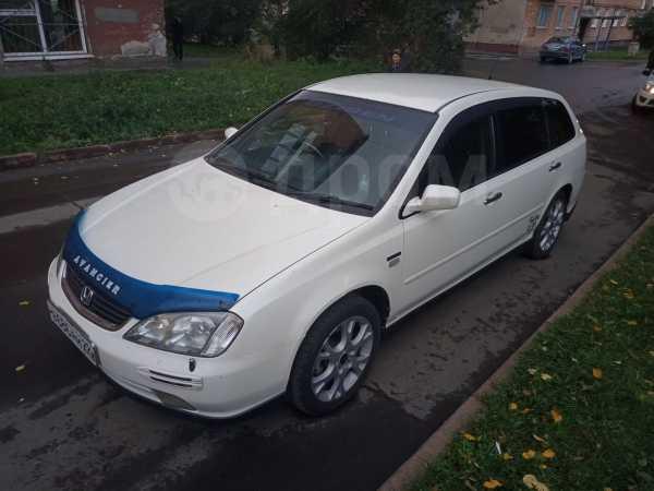 Honda Avancier, 2002 год, 285 000 руб.