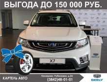 Кемерово Emgrand X7 2019