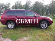 Новосибирск Endeavor 2003