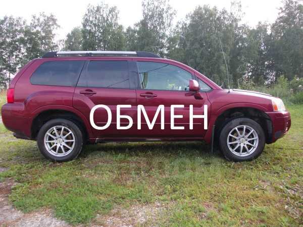 Mitsubishi Endeavor, 2003 год, 460 000 руб.