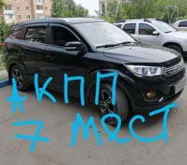Омск Myway 2018