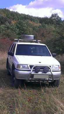 Симферополь Frontera 1995